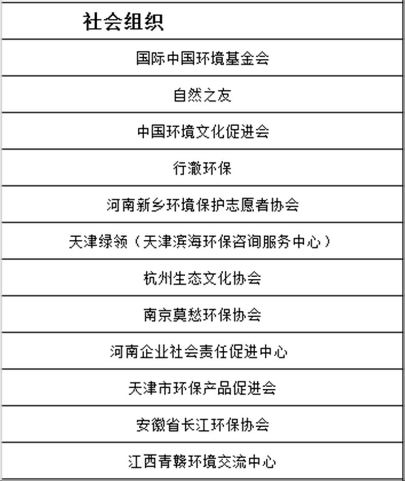 微信图片_20170724110210.png