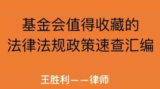 微信图片_20171201113803.png
