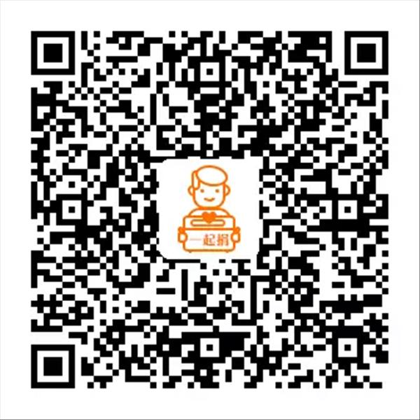 微信图片_20180621221445.png