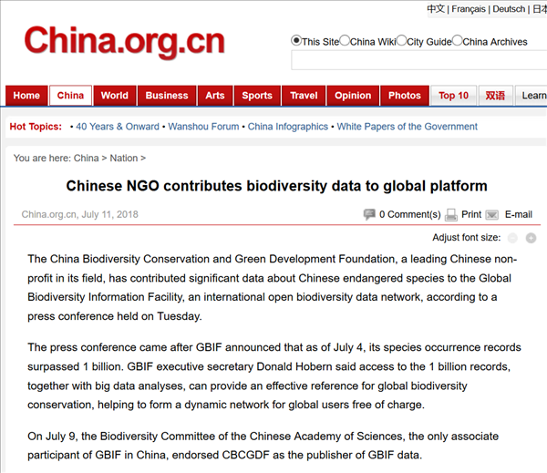 media report screenshot (Photo China org cn).png