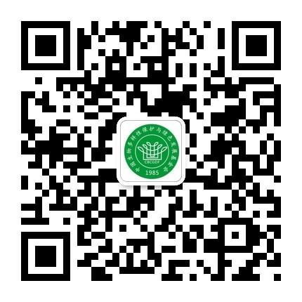 微信图片_20180831165137.jpg