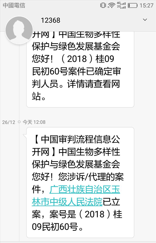 微信图片_20181226184848.png