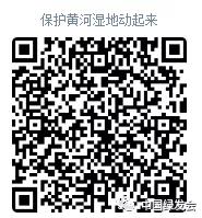 微信图片_20190212182736.png