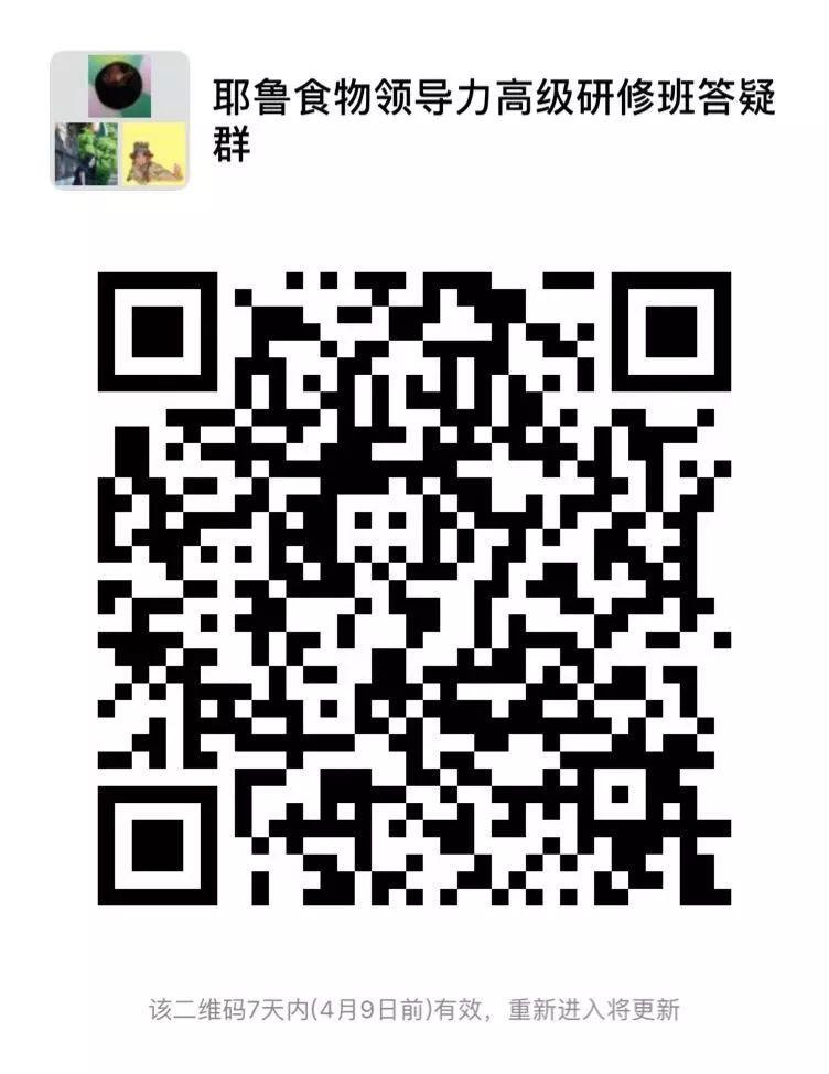 微信图片_20190409161438.jpg