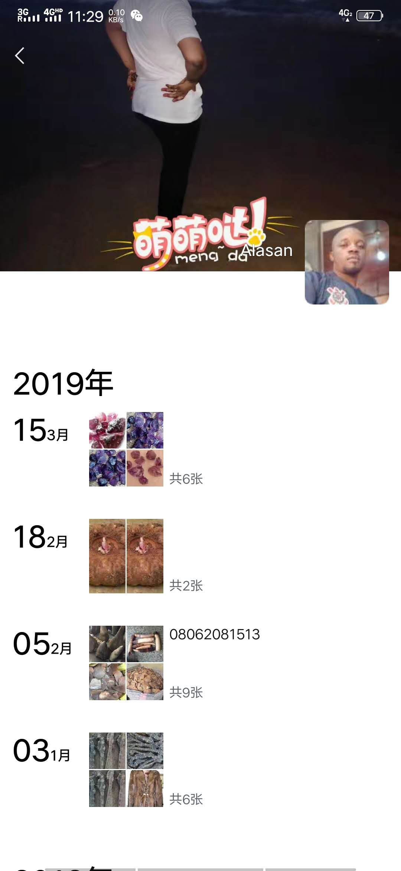 微信图片_20190422124951.jpg