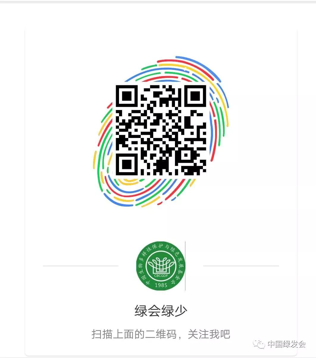 微信图片_20190505103302.png