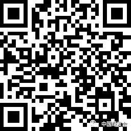 微信图片_20190505103304.png