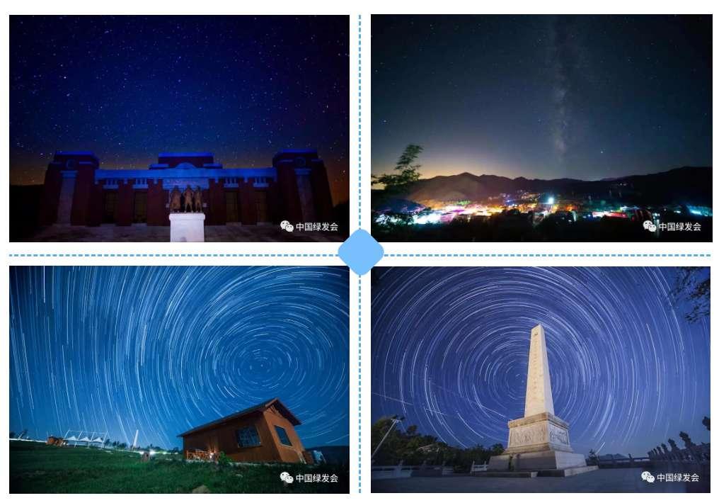 微信图片_20200729182104.jpg