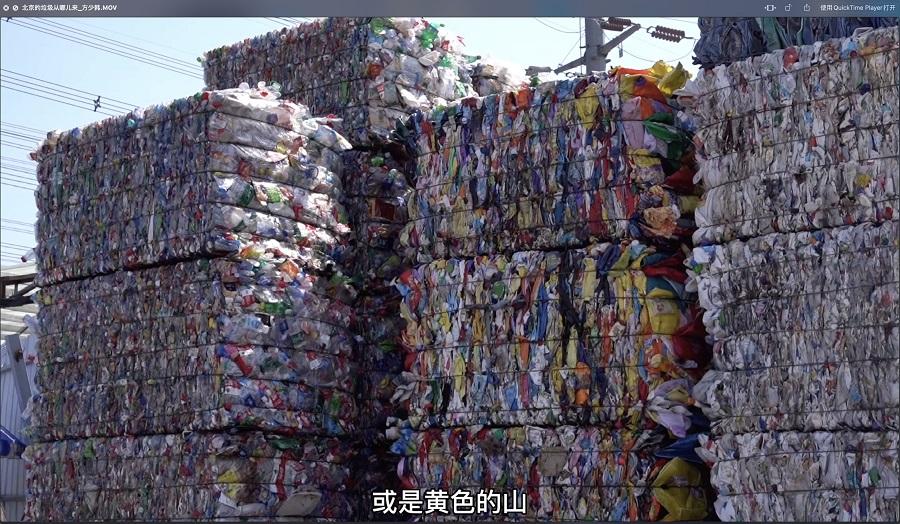 北京垃圾从哪儿来..jpg