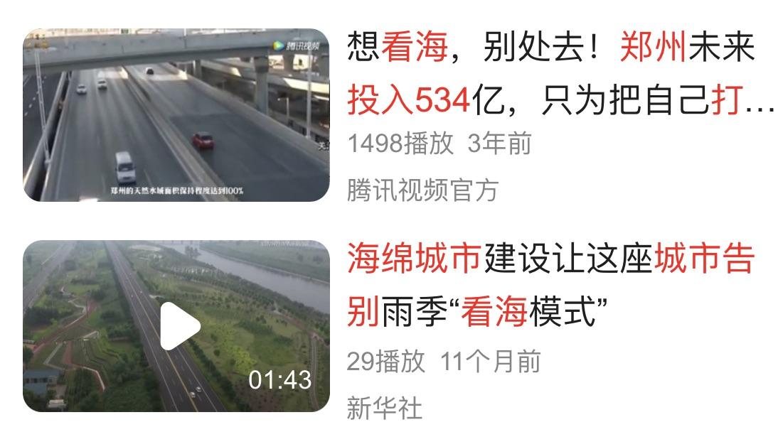 鄭州暴雨3.jpg