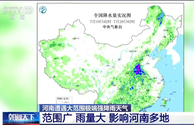 周晉峰:談談自然災害與生物多樣性1.png