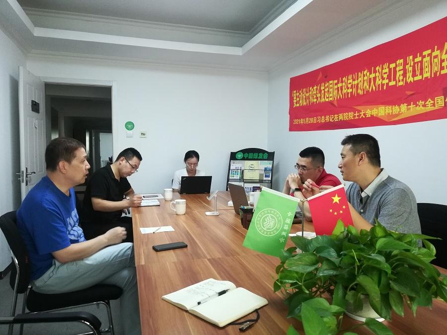 1周晉峰會見CCTV紀錄片組1.jpg