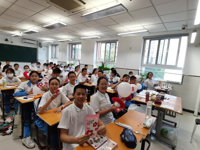 """绿少""""马达加斯加大危机""""讲座走进北京市第57中学1.jpg"""